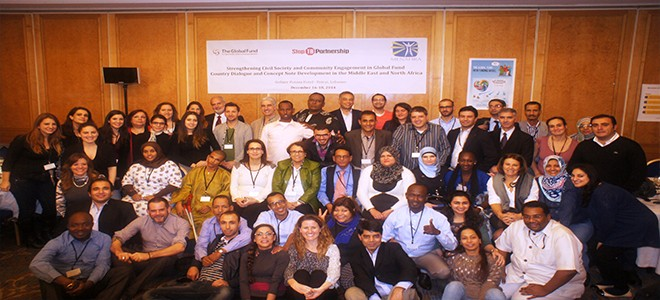 Workshop on Strengthening Civil Society and Community Engagement in the MENA closing day