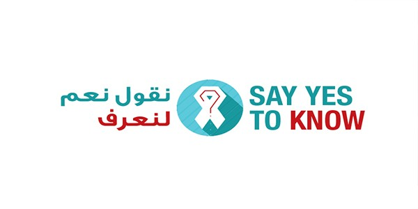"World AIDS Day 2018: ""Say Yes to Know!"""