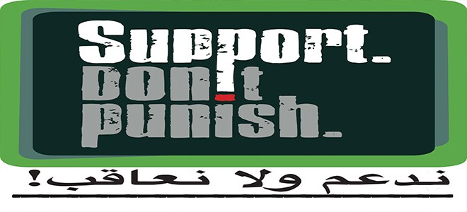 MENAHRA is Coordinating Support. Don't Punish Campaign 2015 in the MENA